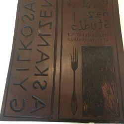 BálintEndre-Kassák Plakát